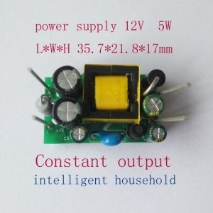 12V 5W Power Supply