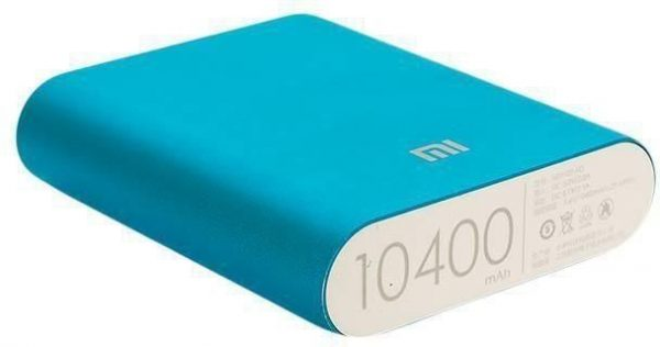 10400Mah xiaomi in Pakistan
